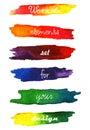 Watercolor gradient stripes in vibrant colors.