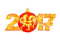 Watercolor New Year greeting inscription for card