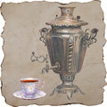 Watercolor tea time collection. Samovar and porcelain cup of tea