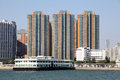 Waterfront buildings in hong kong highrise china Royalty Free Stock Photography