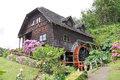Watermill at the German Museum at Frutillar, Chile Royalty Free Stock Photo