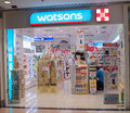 Watsons in hong kong located metro city plaza is part of the health and beauty retail and consumer division of the Royalty Free Stock Image