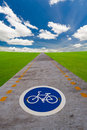Way of bicycle Royalty Free Stock Image
