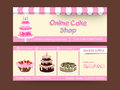 Web header design for cake shop. Royalty Free Stock Photo
