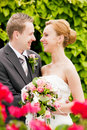 Wedding - bride and groom in park Stock Photos