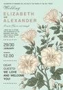 Wedding invitation. Beautiful flowers Petunia card. Frame, label. Vector victorian Illustration.