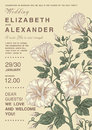 Wedding invitation. Beautiful flowers Petunia card. Frame, label. Vector victorian Illustration.