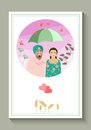 Wedding invitation or greeting card with cute loving couple under umbrella Royalty Free Stock Photo