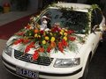 A wedding limo in China Stock Photo