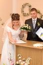 The wedding signature Royalty Free Stock Photo