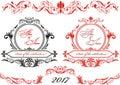 Wedding vintage frames.