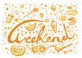 Weekend Plans symbols - doodle vector