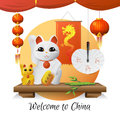 Welcome To China Illustration Royalty Free Stock Photo