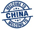 Welcome to China stamp Royalty Free Stock Photo