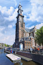 Western tower in amsterdam old town aug on aug the is part of the church it consist of three levels one sandstone Stock Image