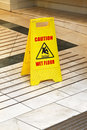Wet floor Royalty Free Stock Photography