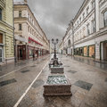 Wet morning city street. Royalty Free Stock Photo