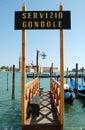 The wharf of the gondolas Stock Photo