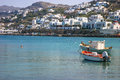 White building of Greek Island Royalty Free Stock Photo