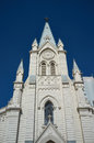 White Cathedral Royalty Free Stock Photo