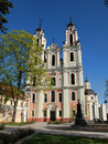White Catherine church in old Vilnius city Royalty Free Stock Photo