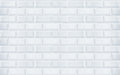 White ceramic tiles Royalty Free Stock Photo