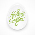 White Easter egg with green lettering