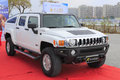 White hummer car show in amoy city china this is mainly used for wedding rentals Stock Photo