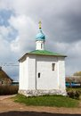 White orthodox chapel korsun mother of god ancient small izborsk russia Stock Photos