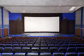 Wide screen of neva cinema moscow november on november in moscow russia is equipped with d equipment has Royalty Free Stock Photography