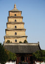 Wild goose pagoda is regarded as the symbol of the ancient capital of xi an national key cultural relics protection units yong hui Royalty Free Stock Photo