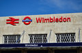 Wimbledon station rail and underground entrance Stock Photography
