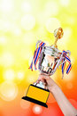 Win award cup Stock Photography