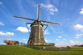 Windmill guard house Royalty Free Stock Photo