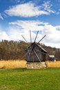 Windmill park, Sibiu, Transylvania, Romania Stock Photo