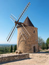 Windmill in Provence Stock Photo