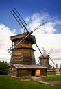 Windmill in Russian countryside Royalty Free Stock Photo