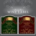 Wine label with a gold ribbon Stock Photography