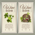 Wine vertical banners set Royalty Free Stock Photo
