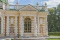 Wing of pavilion Grotto in Kuskovo estate Royalty Free Stock Photo