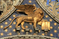 Winged lion of Venice Stock Image