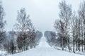 Winter road russian Stock Photo