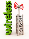 Wireless wi-fi signal Stock Image