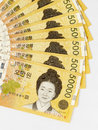 Won south korean bill note in a row on white background Royalty Free Stock Photography