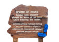Wood warning sign on beach wooden Stock Photos