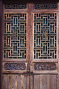 Woodcarving doors and windows chinese style Royalty Free Stock Photo