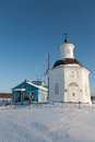 Wooden building of the airport and chapel on solovki in winter Stock Photo