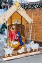 Wooden Christmas nativity scene. Holy family, Baby Jesus, the Virgin Mary and Saint Joseph Royalty Free Stock Photo