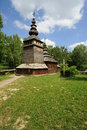 Wooden church in the ukrainian skansen Stock Image