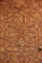 Wooden door. Detail. Marrakesh . Morocco Royalty Free Stock Photo